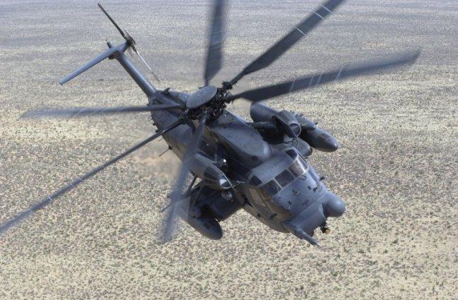 MH-53.jpg