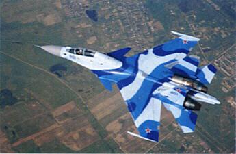 Su-35UB.jpg